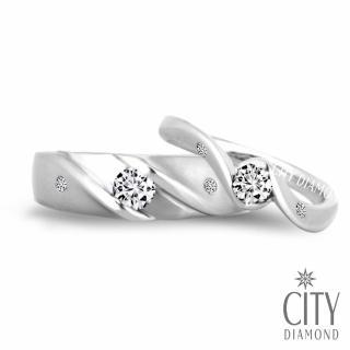 【City Diamond 引雅】『巴黎戀人』10分鑽石求婚對戒   City Diamond 引雅