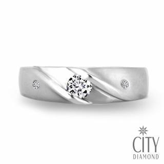 【City Diamond 引雅】『巴黎戀人』10分鑽石鑽戒(男戒)   City Diamond 引雅