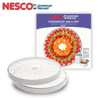 【Nesco】天然食物乾燥機 專用 托盤 二入組(LT-2SG)