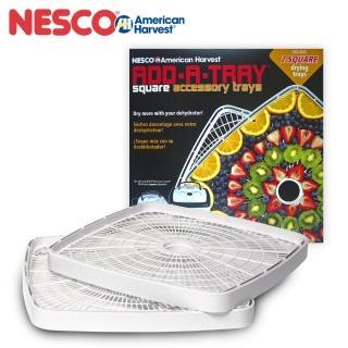 【Nesco】天然食物乾燥機 專用 托盤 二入組(SQT-2)
