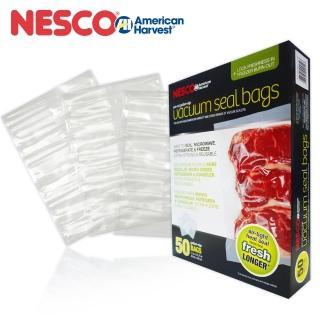 【Nesco】桌上型-袋裝真空包裝袋-大(VS-06B)