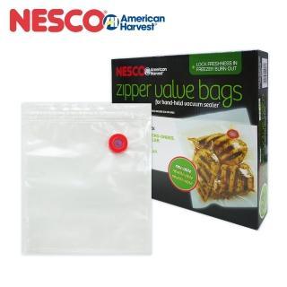 【Nesco】手持式真空包裝袋-小24入/盒(VS-10HB)