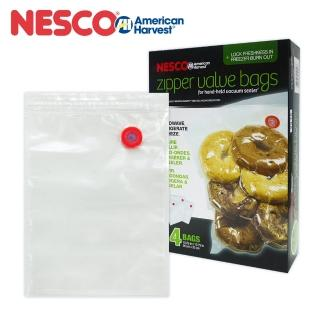 【Nesco】手持式真空包裝袋-大24入/盒(VS-11HB)
