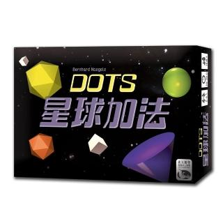 【新天鵝堡桌遊】星球加法 DOTS(全家一起來)