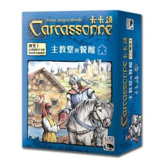 【新天鵝堡桌遊】卡卡頌:主教擴充版 Carcassonne Inns&Cathedrals(經典必備款)