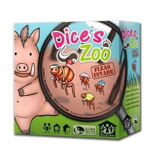 【新天鵝堡桌遊】動物骰:跳蚤擴充 Dice's Zoo: Fleas Invade(全家一起來)