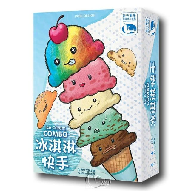 【新天鵝堡桌遊】冰淇淋快手 Ice Cream Combo(全家一起來)