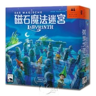 【新天鵝堡桌遊】磁石魔法迷宮 Magical Labyrinth(學齡前必選)