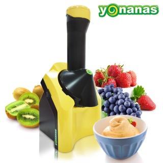 【Yonanas】天然健康水果冰淇淋機(黃)