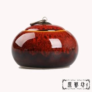 【原藝坊_12H】窯變茶葉罐(五種顏色)