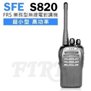 【SFE 順風耳】S820 超小型 業務型 無線電對講機(高功率 輕巧好帶)