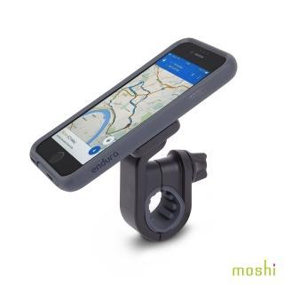 【Moshi】Biking Kit 騎行運動套裝