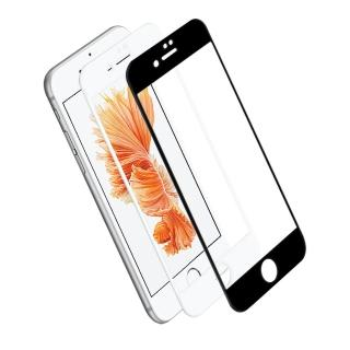 【LUCCIDA】Apple iPhone 6/6S 4.7吋(9H鋼化玻璃貼-3D滿版)