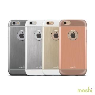 【Moshi】iGlaze armour for iPhone 6/6s 超薄鋁製保護背殼