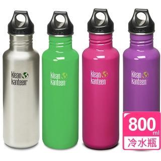 【美國Klean Kanteen】不鏽鋼冷水瓶(800ml)