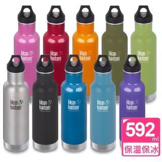 【美國Klean Kanteen】經典保溫瓶(592ml)