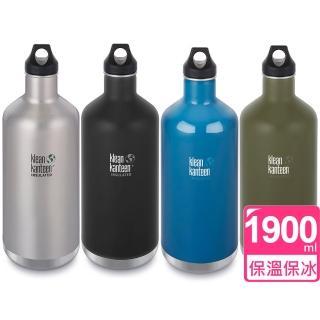 【美國Klean Kanteen】經典保溫瓶(1900ml)