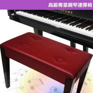 【美佳音樂】高級專業鋼琴連彈椅-棗紅(台灣製造)