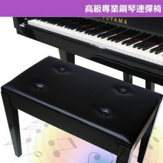 【美佳音樂】高級專業鋼琴連彈椅-黑色(台灣製造)