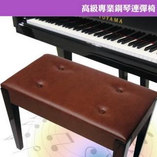 【美佳音樂】高級專業鋼琴連彈椅-棕色(台灣製造)
