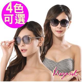 【MEGASOL】寶麗萊UV400偏光太陽眼鏡(MS2113-秒殺2套組)