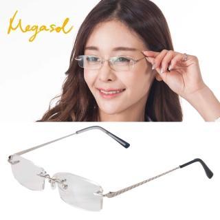 【MEGASOL】抗藍光UV400老花眼鏡(細緻中性款-1369)