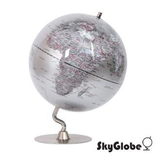 【SkyGlobe】12吋銀色時尚金屬底座地球儀(英文版)