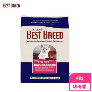 【BEST BREED貝斯比】《幼貓高營養配方-BB5901》1.8kg