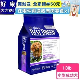 【BEST BREED貝斯比】《幼犬高營養配方-BB2106》6.8kg
