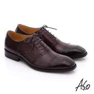 【A.S.O】尊榮青紳 全牛皮雕花紳士鞋(茶)