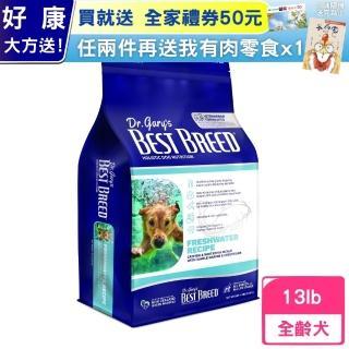 【BEST BREED貝斯比】《成犬維持體態配方-BB1206》6.8kg