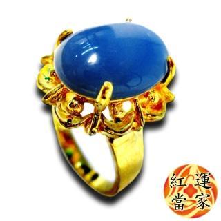 【紅運當家_12H】天然藍玉髓戒指 + 金色不易褪色戒台(主墜約 14mm)