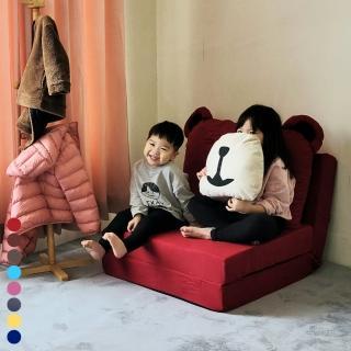 【BNS居家生活館】BabyBear 可愛小熊單人沙發床(單人沙發/沙發床)