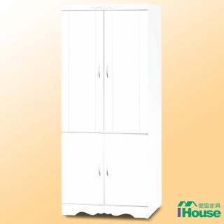 【IHouse】白色四門衣櫥(3x7呎)
