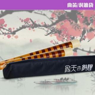 【美佳音樂】飛天古敦煌 中國笛 笛袋-72公分(曲笛/洞簫/梆笛/竹笛等皆通用)