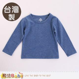 【魔法Baby】兒童發熱衣 台灣製保暖發熱內衣(k60187)