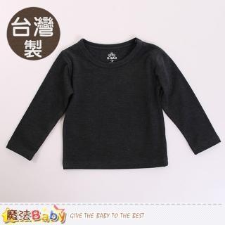 【魔法Baby】兒童發熱衣 台灣製保暖發熱內衣(k60189)