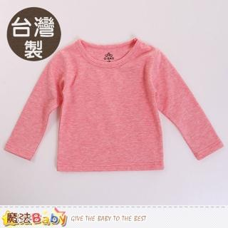【魔法Baby】兒童發熱衣 台灣製保暖發熱內衣(k60190)