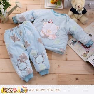 【魔法Baby】嬰幼兒套裝 加厚鋪棉極暖寶寶禦寒套裝(k60050)