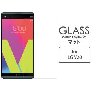【Metal-Slim】LG V20(9H鋼化玻璃保護貼)