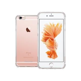 【阿柴好物】APPLE iPhone 6s Plus(強化防摔抗震空壓手機殼)