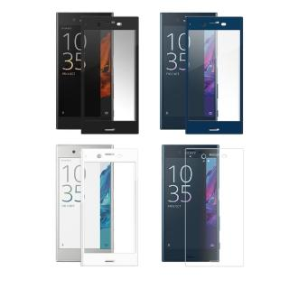 【Metal-Slim】Sony Xperia XZ(滿版玻璃貼)
