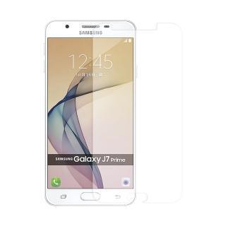 【Metal-Slim】SAMSUNG Galaxy J7 Prime(9H鋼化玻璃保護貼)