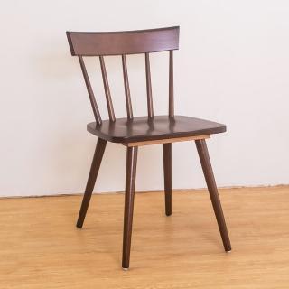 【Bernice】哈特實木餐椅/單椅
