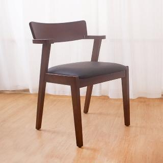 【Bernice】布洛實木餐椅/單椅
