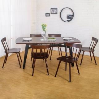 【Bernice】萊森工業風實木餐桌椅組(一桌六椅)