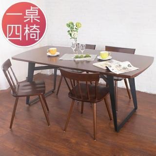 【Bernice】萊森工業風實木餐桌椅組(一桌四椅)