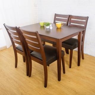 【Bernice】薩利實木餐桌椅組(一桌四椅)