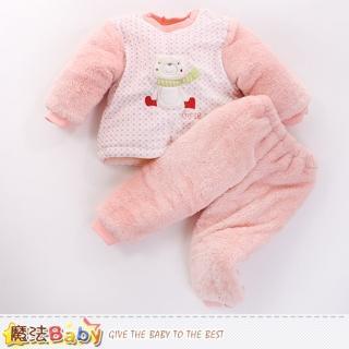 【魔法Baby】嬰幼兒套裝 加厚鋪棉極暖寶寶禦寒套裝(k60071)