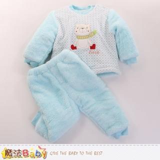 【魔法Baby】嬰幼兒套裝 加厚鋪棉極暖寶寶禦寒套裝(k60072)